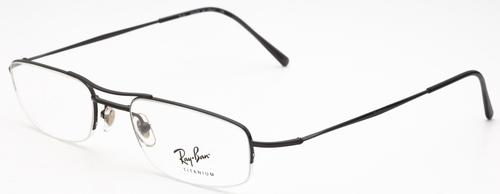 Ray Ban Glasses RX8510