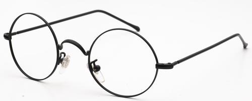 Chakra Eyewear KDF34