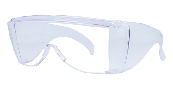 On-Guard Safety OTG Ocushields Eyeglasses