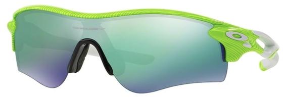 Oakley RADARLOCK PATH OO9181 Sunglasses