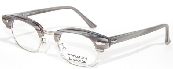 Shuron Revelation