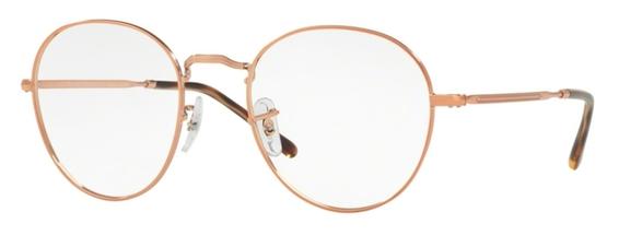 Ray Ban Glasses RX3582V