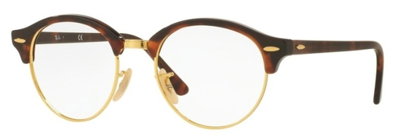 Ray Ban Glasses RX4246V