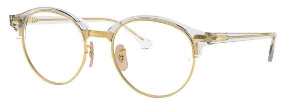 Ray Ban Glasses RX4246V