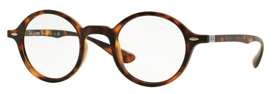 Ray Ban Glasses RX7069