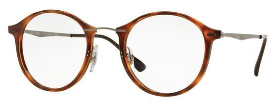 Ray Ban Glasses RX7073