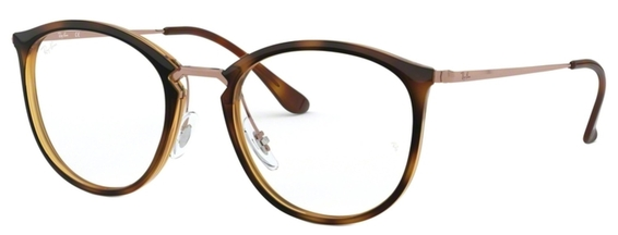 Ray Ban Glasses RX7140