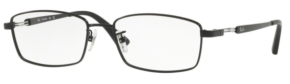 Ray Ban Glasses RX8745D Eyeglasses