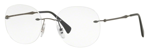 Ray Ban Glasses RX8747 Eyeglasses