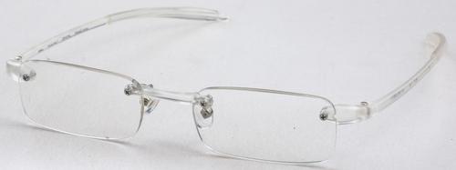 Visualites Visualites 1 +2.50 Reading Glasses