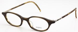 Value AK54 Eyeglasses