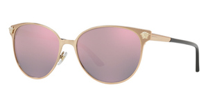 Versace VE2168 Sunglasses