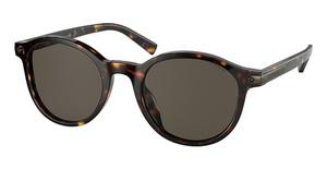 Coach HC8312U Sunglasses