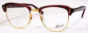 Revue Retro Sting 3 Clubmaster Red/Gold