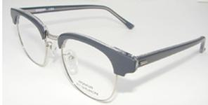 Shuron Ronsir Timberline Prescription Glasses