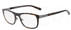 Giorgio Armani AR5012 Eyeglasses