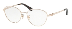 Coach HC5088 Eyeglasses