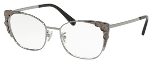 Coach HC5094 Eyeglasses