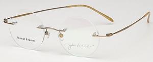 John Lennon JL 309 Copper Antique