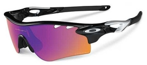 Oakley Radarlock Prizm Trail OO9181-41 Prescription Glasses