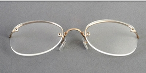 Art-Craft Rimway Yellow/Goggle/Cable Temples