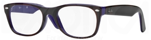 Ray Ban Glasses RX5184 New Wayfarer Glasses