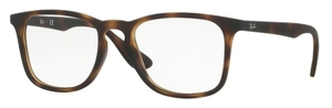 Ray Ban Glasses RX7074 Rubber Havana