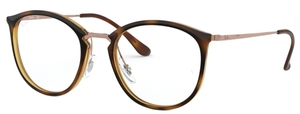 Ray Ban Glasses RX7140 Striped Havana