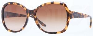 Versace VE4259 Sunglasses