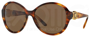 Versace VE4261 Sunglasses