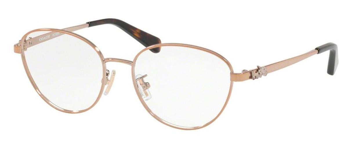 Coach HC5088 Eyeglasses Frames