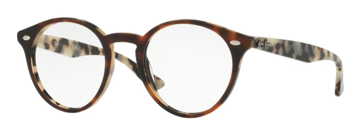 5b9616503b0 Ray Ban Glasses RX2180V Top Brown Havana On Avana Beige. Top Brown Havana  On Avana Beige
