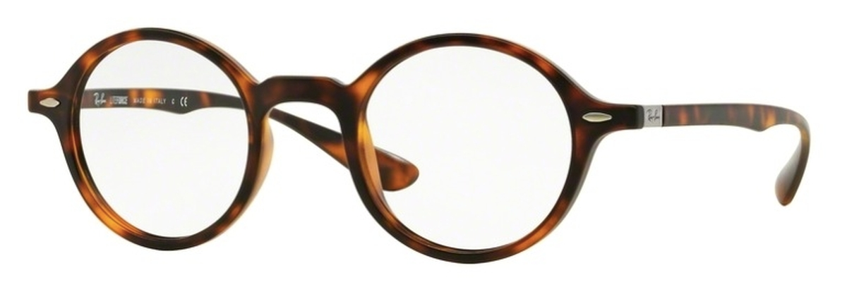 Eyeglass Frames Asian Fit : Ray Ban Glasses RX7069F Asian Fit Eyeglasses Frames