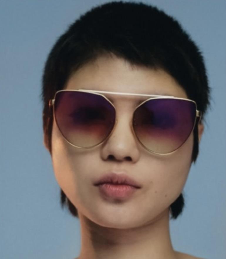 Gradient Tint Sunglasses